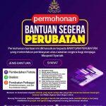 Permohonan Bantuan Perubatan Majlis Agama Islam Johor